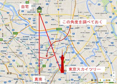 09アンテナの角度01.png