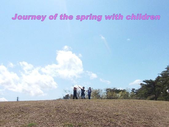 タイトルバック spring 11.jpg