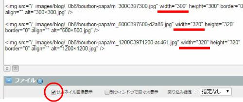 テスト画像cap01.jpg