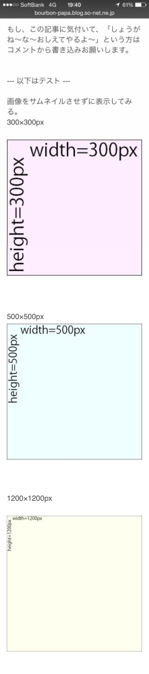 テスト画像s01.jpg