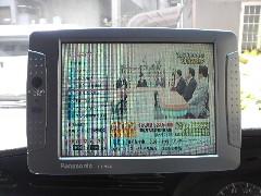 データ放送.JPG