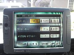 メインメニュー.JPG