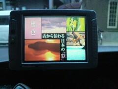 映像きれい2.JPG