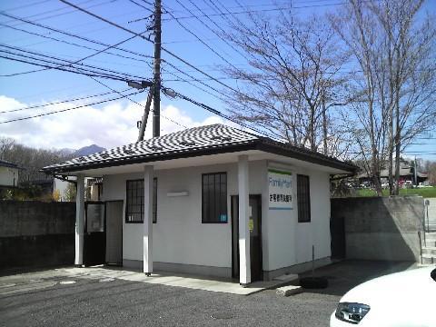 P1005700.JPG