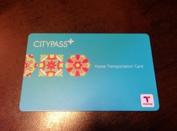 citypass+-350.jpg